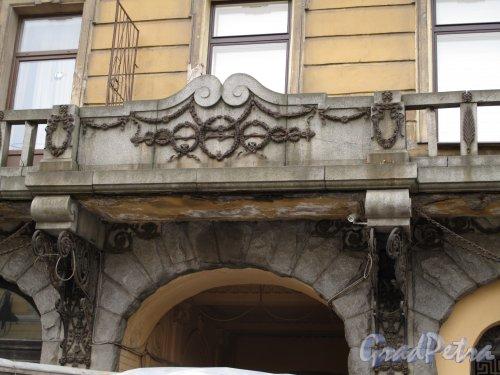 Захарьевская ул., д. 9. Доходный дом акционерного общества «Строитель». Оформление портала цокольного этажа и балкона. Фото март 2014 г