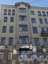 9-я линия В.О., дом 34. Левый эркер здания. Фото 14 марта 2014 года