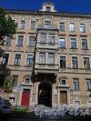 4-я линия В.О., д. 5 / Большой пр., В.О., д. 15. Доходный дом Л. Е. Кенига, 1877-78, арх. К. К. Рахау. Центральная часть фасада по 4-й лини. фото август 2015 г.