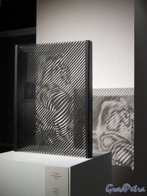 29-я линия В.О., д. 2. Галерея-Музей Эрарта. Фрагмент Выставки Виктора Вазарелли. фото май 2015 г