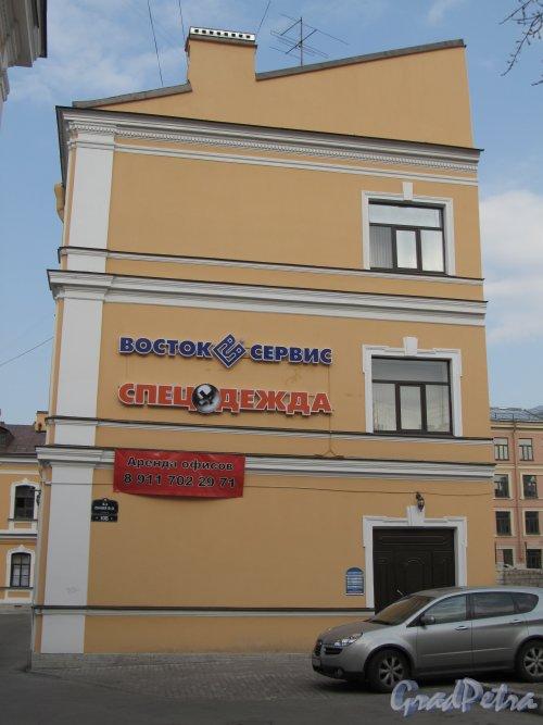 8-я линия В.О., дом 63, литера Б. Брандмауэр здания и вывеска «Восток сервис. Спецодежда». Фото 13 апреля 2012 года.