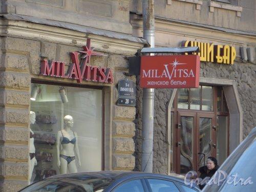 9-я линия В.О., дом 28. Табличка с номером здания и вывеска магазина «MilaVitsa». Фото 13 апреля 2012 года