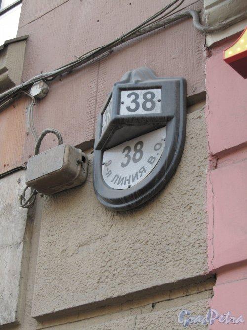 9-я линия В.О., дом  38. Табличка с номером здания. Фото 13 апреля 2012 года.