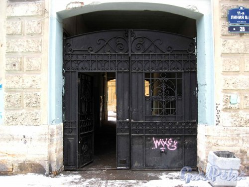 11-я линия В.О., дом 28. Ворота арки во двор. Фото 3 февраля 2013 года.