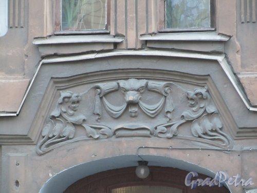 11-я линия В.О., дом 58. Оформление двери парадной. Фото 13 апреля 2012 года.