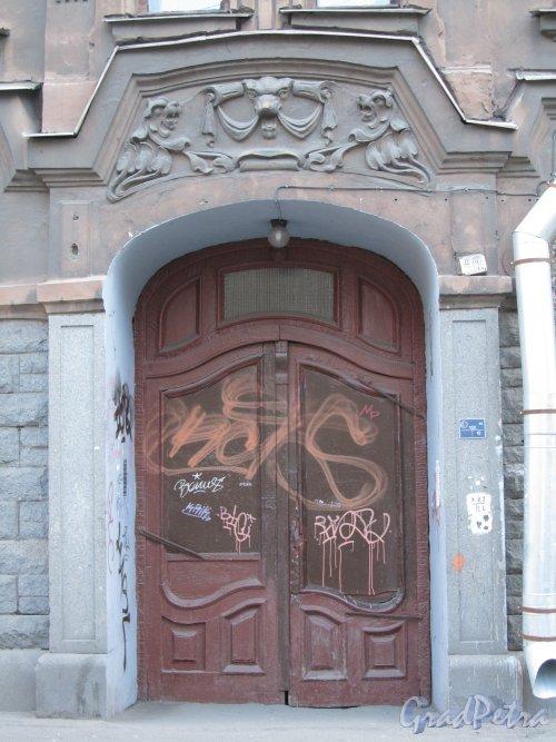 11-я линия В.О., дом 58. Оформление парадной доходного дома К. Г. Чубакова. Фото 13 апреля 2012 года.