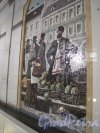 Станция метро Спасская. Наземный павильон. Часть мозаичного панно на боковой стенке перед эскалаторным спуском. фото июль 2014 г.