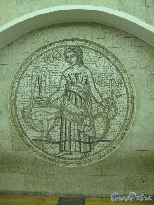 Станция метро «Крестовский остров». Мозаичное панно «Река Фонтанка» в подземном вестибюле. Фото март 2014 г.