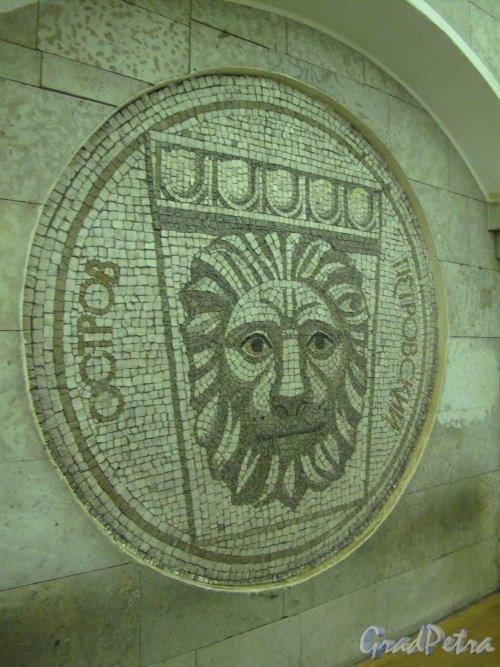 Станция метро «Крестовский остров». Мозаичное панно «Петровский остров» в подземном вестибюле. Фото март 2014 г.