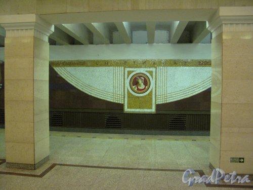 Cтанции метро «Спортивная». Фрагмент мозаичного панно подземного вестибюля. Фото март 2014 г.