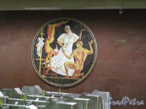 Cтанции метро «Спортивная». Мозаичное панно в эскалаторной группе наземного вестибюля. Фото апрель 2014 г.