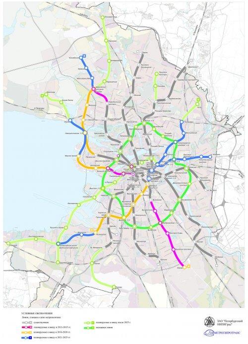 Проект развития Санкт-Петербургского метрополитена в период 2011-2025 годов