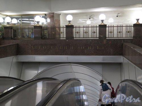 Станция метро «Лиговский проспект». Балкон над эскалаторным спуском. фото октябрь 2015 г.