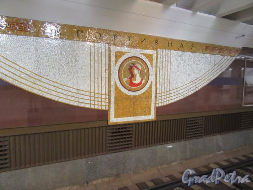 Cтанция метро «Спортивная-1». мозаика на стене второго нижнего посадочного зала. Фото февраль 2018 г.