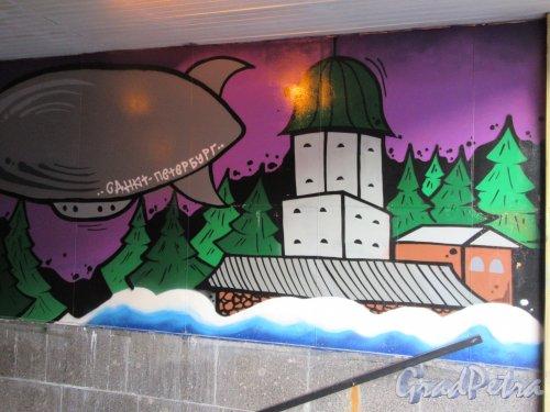 Станция метро «Купчино». Панно с пейзажным рисунком на боковой стенке спуска. фото февраль 2018 г.