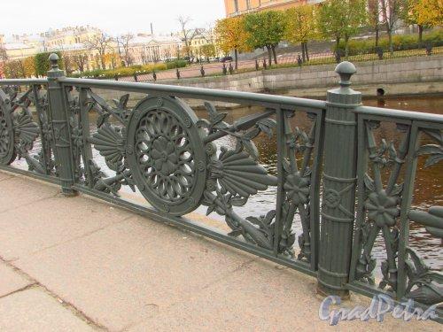 Фрагмент ограды Нижнего Лебяжьего моста. Фото 20 октября 2016 года.