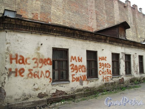 Синопская наб., д. 26. Доходный дом Д. С. Воденникова. Дворовый корпус. Фото август 2011 г.