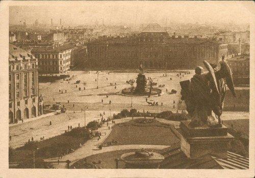Открытка начала 1930-х годов: «Ленинград. Площадь Воровского».
