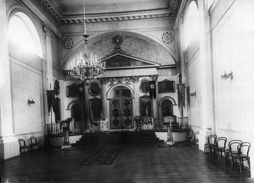 Петербургское училище ордена Св. Екатерины. Внутренний вид церкви великомученицы Екатерины при институте. Фото май 1908 года.