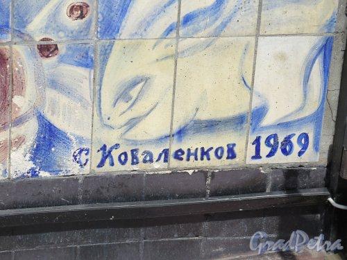Петровская наб., д. 4. Керамическое панно. Подпись автора. фото июль 2015 г.