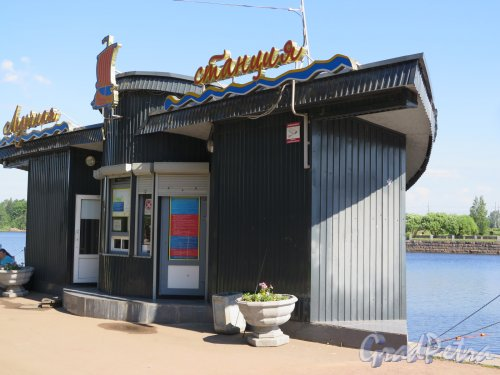 Наб. 40 лет Комсомола (Выборг), д. 3а. Лодочная станция. Вид фасада. фото июнь 2016 г.