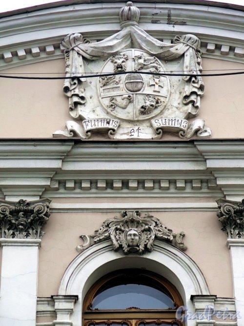 Наб. реки Фонтанки, д. 46. Особняк графини Карловой. Гербовой рельеф на фронтоне. фото май 2017 г.