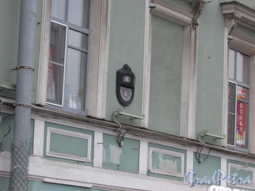 Петроградская набережная, дом 8 / улица Куйбышева, дом 33, литера А (угловая часть здания) Табличка с номером здания. Фото 24 октября 2019 года.