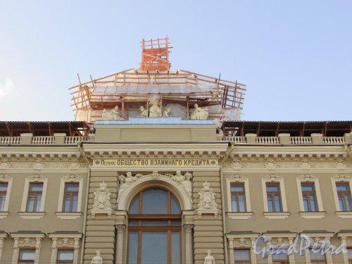 набережная канала Грибоедова, дом 13, литера А. Ремонт центрального купола операционного зала здания банка. Фото 28 октября 2019 года.