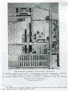 Схема основных построек оранжереи Ропшинского дворца составленная архитектором Ганом в 1853 году.