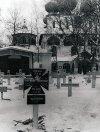 Тихвин. Немецкое кладбище на одной из улиц города.  1944 год