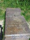 Копорская крепость, 13-18 вв. Надгробие с надписью. фото июль 2015 г.