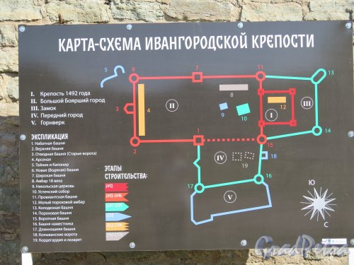 Псковская ул. (Ивангород), д.3. Карта-схема Ивангородской крепости. фото июль 2015 г.