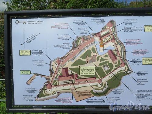 Шлиссельбург, г. Крепость Орешек. Плакат с планом и описанием острова-музея. фото август 2015 г.