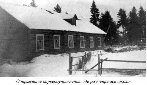 Посёлок Дивенский. Общежитие карьероуправления, где располагалась Дивенская школа.