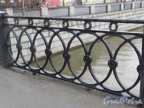 Ограда Краснооктябрьского моста. Фото 11 марта 2015 года.