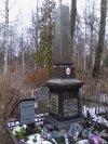 Богословское кладбище. Захоронение Гольдштейн. Фото февраль 2014 г.
