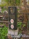 г. Пушкин, Кузьминское кладбище. Захоронениежетовой А.В., Рац Е.И., Рац А.А. Фото 5 мая 2014 г.