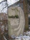 Богословское кладбище. Захоронение Бумагиных. Фото февраль 2014 г.