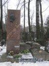 Захоронение Н.М. Французова и А.П. Бойковой на Богословском кладбище. Фото февраль 2014 г.