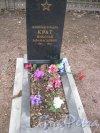 Захоронение Н.А. Крата на Мартышкинском братском захоронение в городе Ломоносов. Фото 7 марта 2014 г.