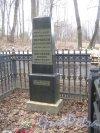 Захоронение В.Н. и В.В. Коробковых на Мартышкинском братском захоронение в городе Ломоносов. Фото 7 марта 2014 г.