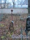 Волковское Лютеранское кладбище. Одно из захоронений. Фото 11 ноября 2014 г.