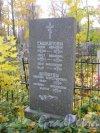 Пос. Стрельна, Стрельнинское кладбище. Захоронение семьи Шапшевых-Смыкаловых. Фото 16 октября 2014 г.