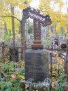 Пос. Стрельна, Стрельнинское кладбище. Захоронение Отставного Надворного Советника Ф.М. Калинина. Фото 16 октября 2014 г.
