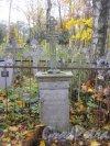Пос. Стрельна, Стрельнинское кладбище. Захоронение В.Б. и Б.И. Унишевских. Фото 16 октября 2014 г.