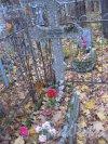 Г. Ломоносов, Мартышкинское кладбище. Захоронение Е.С. Скородумовой  (1989-1964). Фото 16 октября 2014 г.