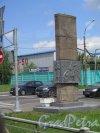 Памятный знак «Ржевский коридор блокады», 1985, арх. В.С. Лукьянов.  Адрес: угол ул. Коммуны и ул. Красина.