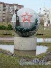 Памятный знак парку Воинской Славы в Парке Боевого Братства у перекрестка ул. Бадаева и Джона Рида, установлен в 2012 г. Центральная композиция. фото апрель 2018 г.