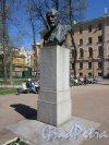 Памятник В.И. Ленину. В саду Александровского лицея. Общий вид. фото май 2018 г.
