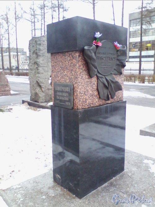 Богословское кладбище. Одно из захоронений. Фото февраль 2014 г.